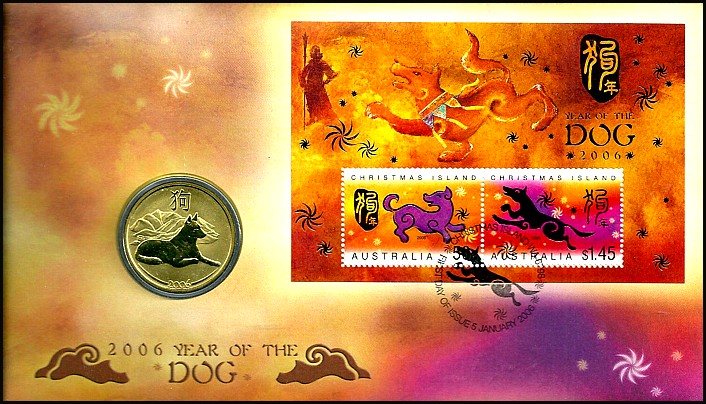 2006: Year of the Dog -  50c PNC