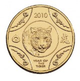 2010-1-lunar-year-of-the-tiger-albr-uncirculated-coin-in-card
