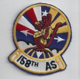 Cloth_Patch___US_5215f5a5d7f09.jpg